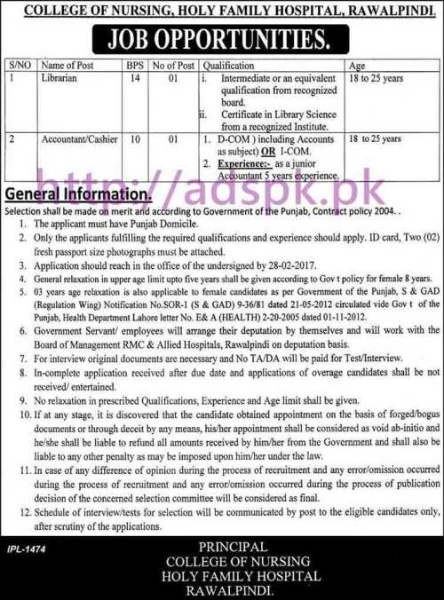 New Career Jobs College of Nursing Holy Family Hospital Rawalpindi Jobs for Librarian Accountant & Cashier Application Deadline 28-02-2017 Apply Now