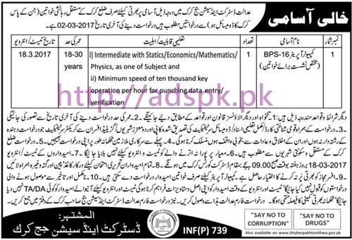 New Career Jobs District & Sessions Judge Karak KPK Jobs for Computer Operator (Female Only) Application Deadline 02-03-2017 Test Interview Dated 18-03-2017 Apply Now