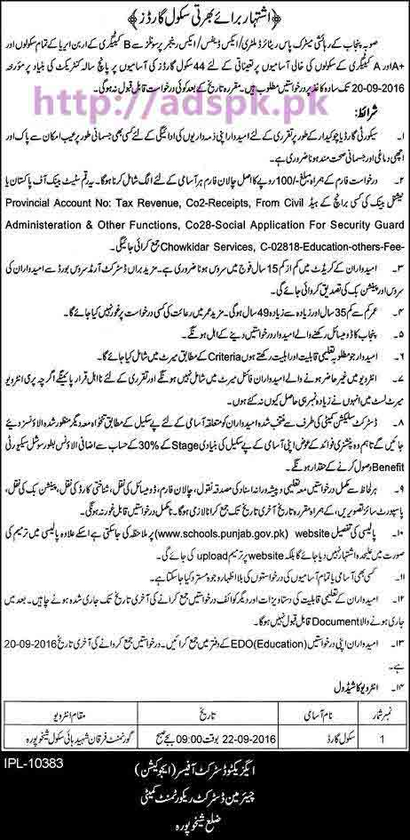 New Career Jobs Education Department District Sheikhupura Jobs for School Guards Application Deadline 20-09-2016 Apply Now