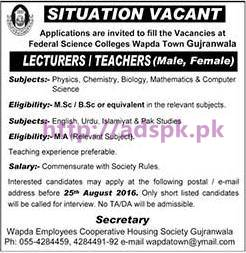 New Career Jobs Federal Science Colleges WAPDA Town Gujranwala Jobs for Lecturers and Teachers (Male-Female) Application Deadline 25-08-2016 Apply Now