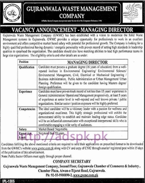 New Career Jobs GWMC Jobs for Managing Director Application Deadline 25-02-2017 Apply Now