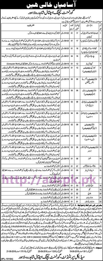 New Career Jobs Govt. Teaching Hospital Shahdara Lahore Jobs for Budget & Account Officer Physiotherapist Charge Nurses Computer Operator Junior Technicians Application Deadline 03-09-2016 Apply Now