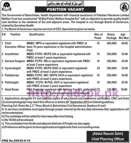 New Career Jobs Govt. of Balochistan Health Department with Pakistan Petroleum Limited Welfare Trust Jobs for Chief Executive Officer Specialist Medical Doctors Head Nurse Application Deadline 20-09-2016 Apply Now