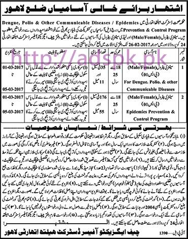 New Career Jobs Health Department District Health Authority Lahore Jobs for Sanitary Patrol (Male-Female) Application Form Deadline 26-02-2017 Apply Now