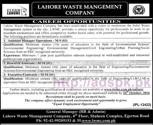 New Career Jobs LWMC Lahore Jobs for Assistant Manager Operation Research Associate Executive Contracts Application Deadline 24-10-2016 Apply Online Now