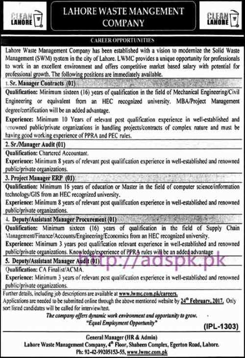 New Career Jobs LWMC Lahore Jobs for Managers and Assistant Managers Application Deadline 24-02-2017 Apply Now