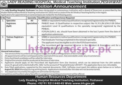 New Career Jobs Lady Reading Hospital Medical Teaching Institution Peshawar Jobs for Specialist Registrars and Trainee Registrars Application Deadline 29-08-2016 Apply Now