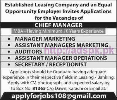 New Career Jobs Leasing Company Box No. 81365 Dawn Karachi Jobs for Chief Manager Marketing Manager Assistant Managers Auditors Secretary Receptionist Apply Online Now