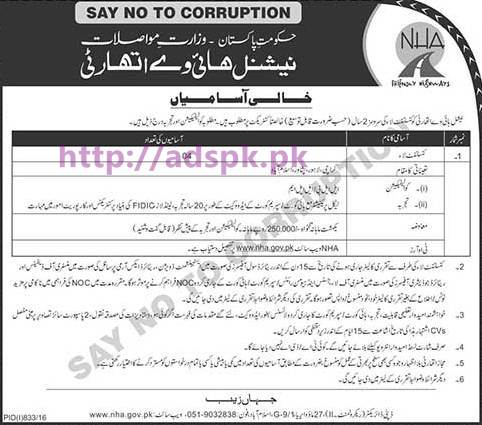 New Career Jobs NHA National Highway Authority Islamabad Jobs for Consultant Law Application Deadline 03-09-2016 Apply Now