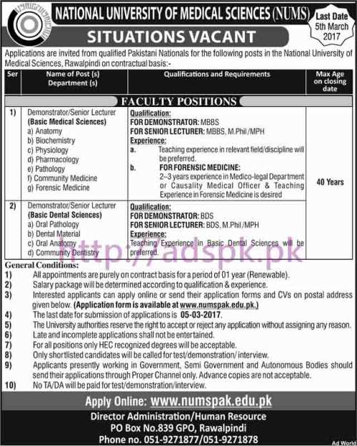New Career Jobs National University of Medical Sciences NUMS Rawalpindi Jobs for Faculty Positions Demonstrator and Senior Lecturers Application Deadline 05-03-2017 Apply Now