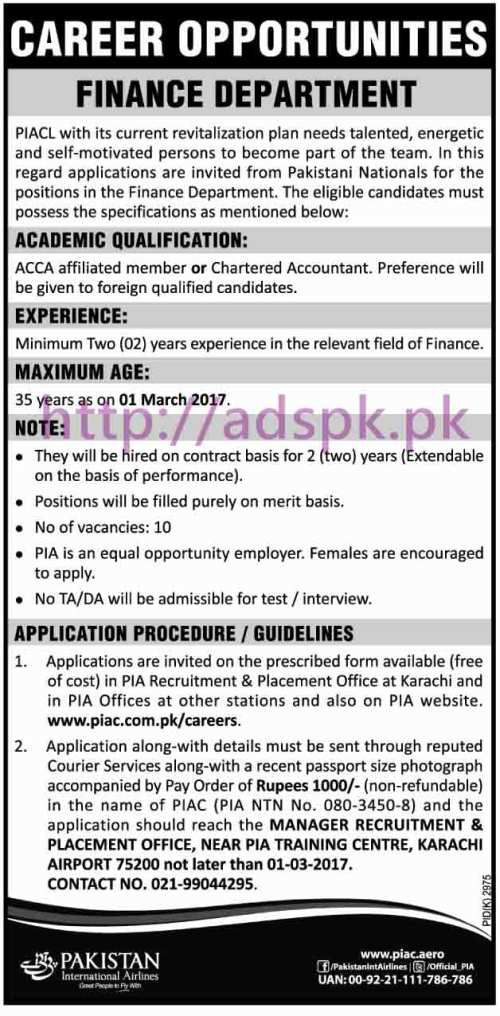 New Career Jobs PIA Finance Department Karachi Pakistan Jobs for ACCA Chartered Accountant Application Deadline 01-03-2017 Apply Online Now