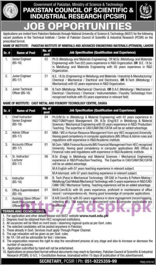 New Career Jobs Pakistan Council of Scientific Industrial Research (PCSIR) Jobs for Senior Engineer Junior Engineer Junior Technical Chief Instructor Admin Officer Application Deadline 12-09-2016 Apply Now