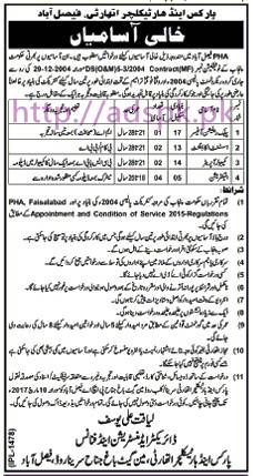 New Career Jobs Parks and Horticulture Authority Faisalabad Jobs for Public Relation Officer Assistant Accountant Computer Operator Application Deadline 10-03-2017 Apply Now