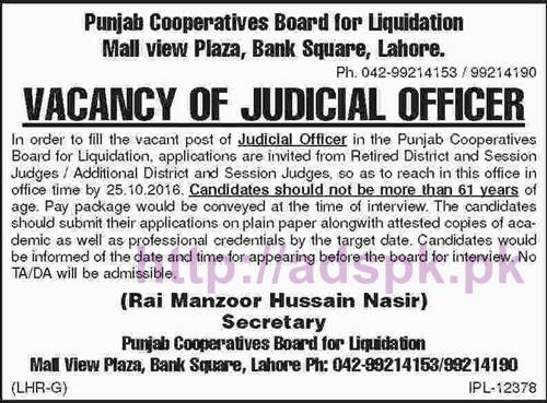 New Career Jobs Punjab Cooperatives Board for Liquidation PCBL Lahore Jobs for Judicial Officer Application Deadline 25-10-2016 Apply Now