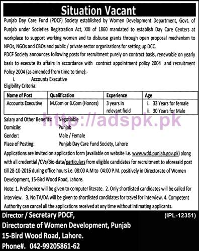 New Career Jobs Punjab Day Care Fund Women Development Department Punjab Govt. Lahore Jobs for Accounts Executive Application Deadline 28-10-2016 Apply Now