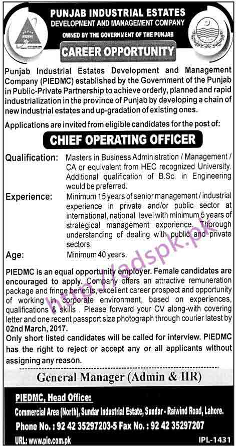 New Career Jobs Punjab Industrial Estates Development and Management Company PIEDMC Lahore Jobs for Chief Operating Officer Application Deadline 02-03-2017 Apply Now
