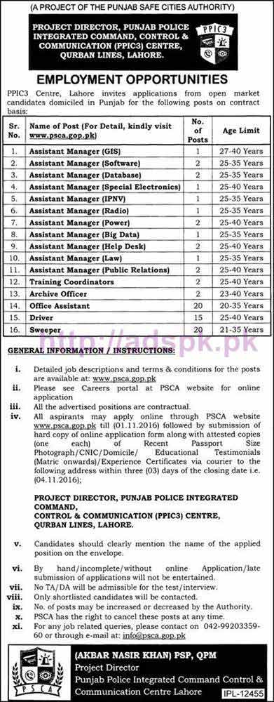 New Career Jobs Punjab Police Integrated Command Control & Communication Center Lahore Jobs for Assistant Managers Archive Officer Office Assistant Application Deadline 01-11-2016 Apply Online Now