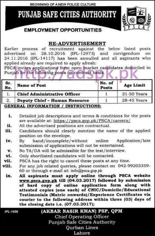 New Career Jobs Punjab Safe Cities Authority PSCA Punjab Police Lahore Jobs for Chief Administrative Officer Deputy Chief Human Resource Application Deadline 04-03-2017 Apply Online Now