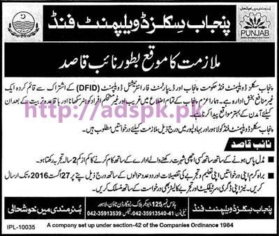 New Career Jobs Punjab Skills Development Fund Lahore & Bahawalpur Jobs for Naib Qasid Application Deadline 27-08-2016 Apply Now