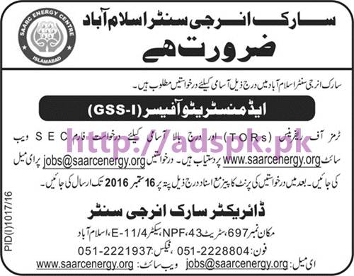 New Career Jobs SAARC Energy Center Islamabad Jobs for Administrative Officer (GSS-I) Application From Deadline 16-09-2016 Apply Now