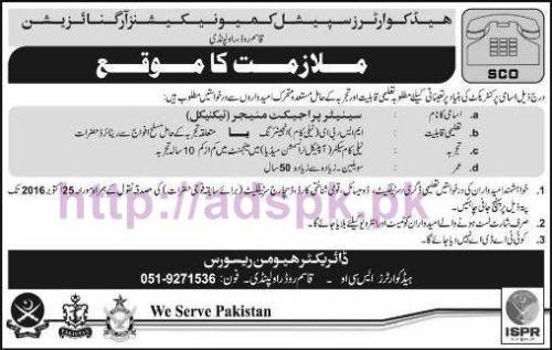 New Career Jobs Special Communication Organization HQ Rawalpindi Jobs for Senior Project Manager Technical Application Deadline 25-10-2016 Apply Now