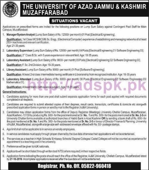 New Career Jobs University of Azad Jammu & Kashmir Muzaffarabad Jobs for Manager System Analyst Laboratory Supervisor Lab Assistant Application Deadline 27-10-2016 Apply Now