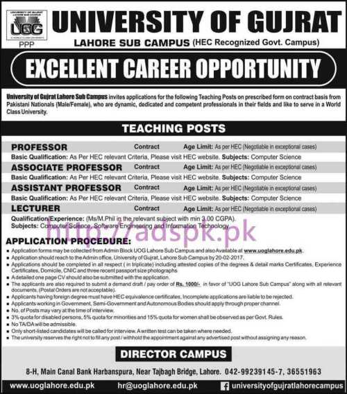 New Career Jobs University of Gujrat Lahore Sub Campus Jobs for Professors and Lecturer Application Form Deadline 20-02-2017 Apply Now