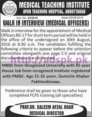 New Career Jobs Walk in Interview Medical Teaching Institute Ayub Teaching Hospital Abbottabad Jobs for Medical Officers Interview Dated 30-08-2016 Apply Now