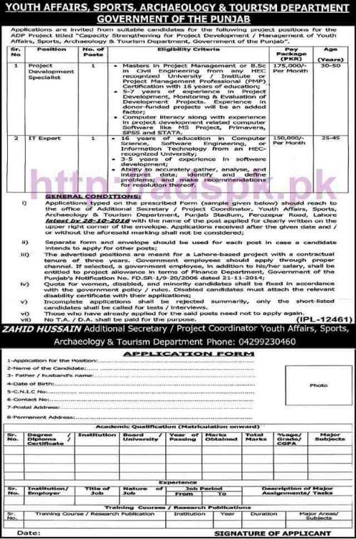 New Career Jobs Youth Affairs Sports Archaeology & Tourism Department Punjab Govt. Lahore Jobs for Project Development Specialist & I.T Expert Application Form Deadline 28-10-2016 Apply Now