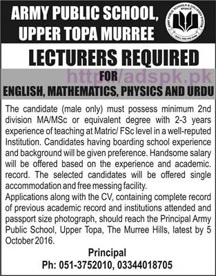 New Career Jobs for Lecturers (English Math Physics Urdu) in Army Public School Upper Topa Murree Application Deadline 05-10-2016 Apply Now