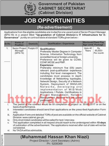 New Govt. Jobs Government of Pakistan Cabinet Secretariat Cabinet Division Islamabad for M.Sc Computer Science with CCNA CCNP MCSE and PMP (Senior Project Manager) Last Date 24-08-2016 Apply Now