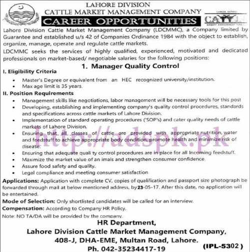 New Jobs Lahore Division Cattle Market Management Company (LDCMMC) Lahore Jobs 2017 for Manager Quality Control Jobs Application Deadline 23-05-2017 Apply Now