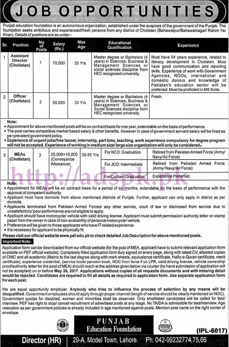 New Jobs Punjab Education Foundation PEF Jobs 2017 for Assistant Director (Cholistan) Officer MEAs Jobs Application Deadline 26-05-2017 Apply Now