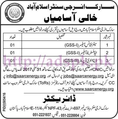 New Jobs SAARC Energy Centre Islamabad Jobs 2017 for Senior Finance Officer Administrative Officer Data Entry Operator Jobs Application Deadline 31-05-2017 Apply Now