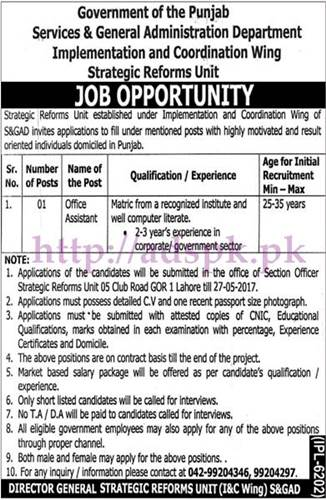 New Jobs Strategic Reforms Unit (I&C Wing) S&GAD Lahore Jobs 2017 for Office Assistant Jobs Application Deadline 27-05-2017 Apply Now