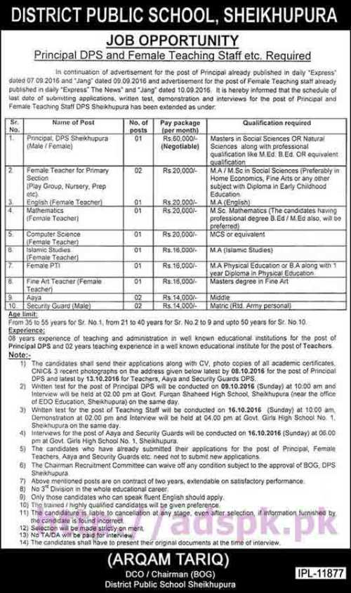 New Jobs for Principal DPS and Female Teaching Staff for District Public School Sheikhupura 08-10-2016 & for Principal 13-10-2016 Apply Now