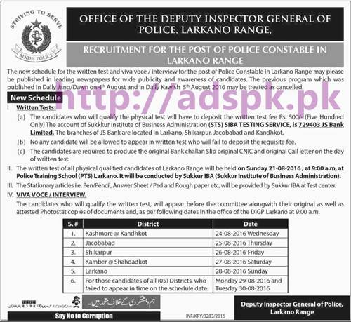 New Schedule for Written Test and Viva Voce Interview 2016 of Police Constable in Larkano Range Apply Now