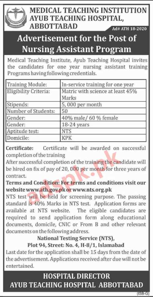 Nursing Assistant Training Program 2020 NTS Written MCQs Test Syllabus Paper for Nursing Assistant in Ayub Teaching Hospital Abbottabad Application Form Deadline 07-09-2020 Apply Now
