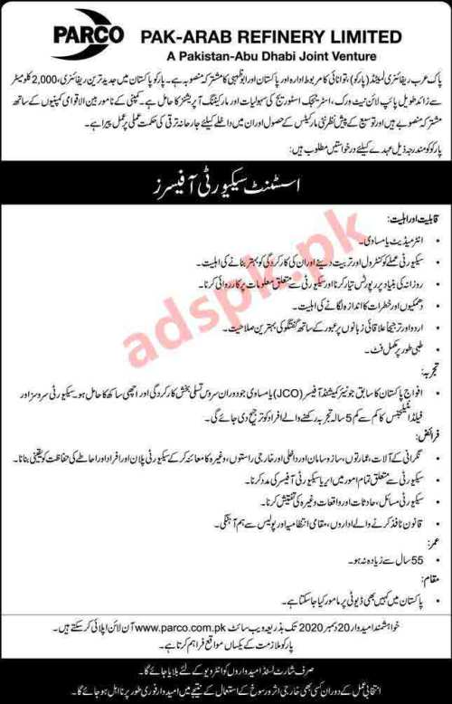 PARCO Pak-Arab Refinery Limited Jobs 2020 for Assistant Security Officers Job Application Form Deadline 20-12-2020 Apply Online Now