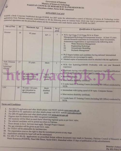 NTS New Jobs Ministry of Science & Technology Pakistan Council of Research in Water Resources Islamabad Jobs 2017 NTS Written Test MCQs Syllabus Paper for Director Assistant Director (Geo/ Hydrology/ GIS/ RS) Assistant LDC Jobs Application Form Deadline 01-06-2017 Apply Now by NTS Pakistan