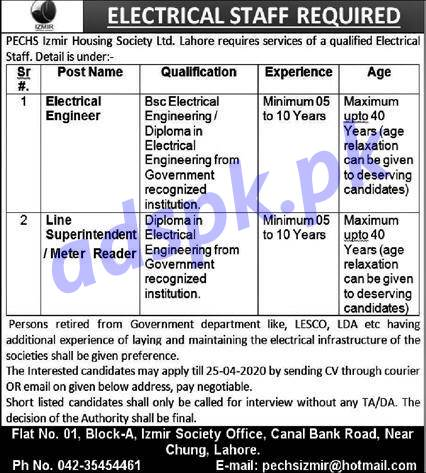 PECHS Izmir Housing Society Limited Lahore Jobs 2020 for Electrical Engineer Line Superintendent Meter Reader Jobs Application Deadline 25-04-2020 Apply Now