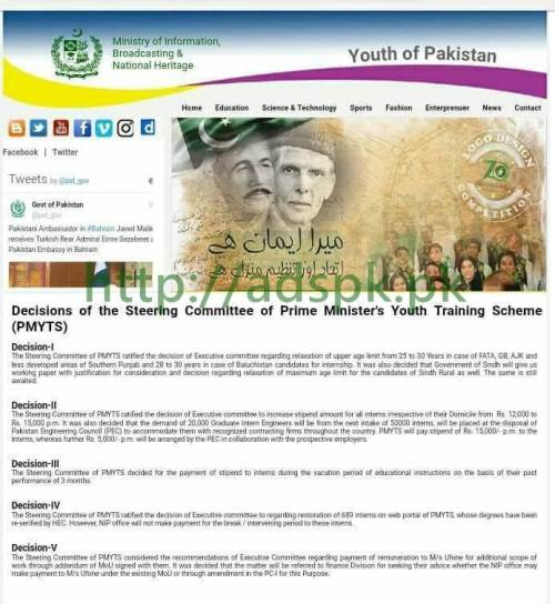 Prime Ministers Youth Training Scheme 2017 & National Internship Program 2017 Congratulations Selected Candidates Selection Email/ Texts Message sent to selected candidates in Phase-2 who applied in April 2017 Keep active your Mobile and check your Email inbox