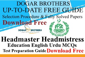 PPSC Jobs 2015 Headmaster Headmistress Guide E-Book Download Free