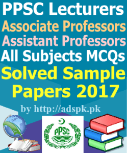PPSC Lecturer 2017 MCQs Sample Papers English Urdu Math Physics Chemistry Computer Science Economics Biology Zoology Botany Journalism Psychology Political Science Pakistan Study Education History Arabic Islamiat Physical Education Statistics Sociology Punjabi Persian MCQs Model Papers Punjab Public Service Commission