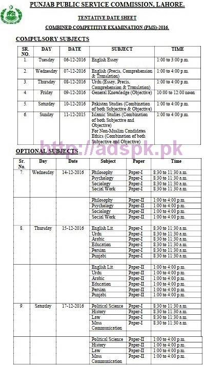 ppsc-new-pms-date-sheet-combined-competitive-examination-2016-written-test-papers-starting-from-06-12-2016-to-12-12-2016-by-punjab-public-service-commission-lahore