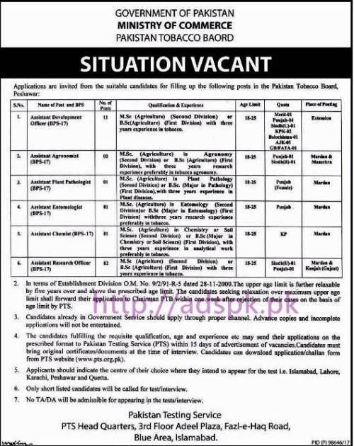 PTS New Career Excellent Jobs Pakistan Tobacco Board Peshawar KPK Jobs Written Test Syllabus Paper for Assistant Development Officer Assistant Agronomist Assistant Plant Pathologist Assistant Entomologist Assistant Chemist Assistant Research Officer Application Form Deadline 02-03-2017 Apply Now by Pakistan Testing Service