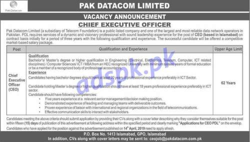 Pak Datacom Limited PO Box 1413 Islamabad GPO Islamabad Jobs 2020 for Chief Executive Officer Jobs Application Deadline 04-05-2020 Apply Now