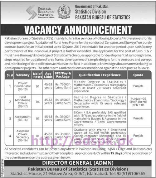 Pakistan Bureau of Statistics Islamabad (Statistics Division) Jobs for Project Coordinator Field Monitoring Officer Accountant Assistant Private Secretary Application Deadline 13-03-2017 Apply Now