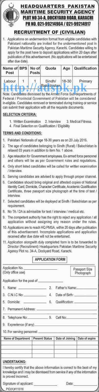Security Agency Jobs