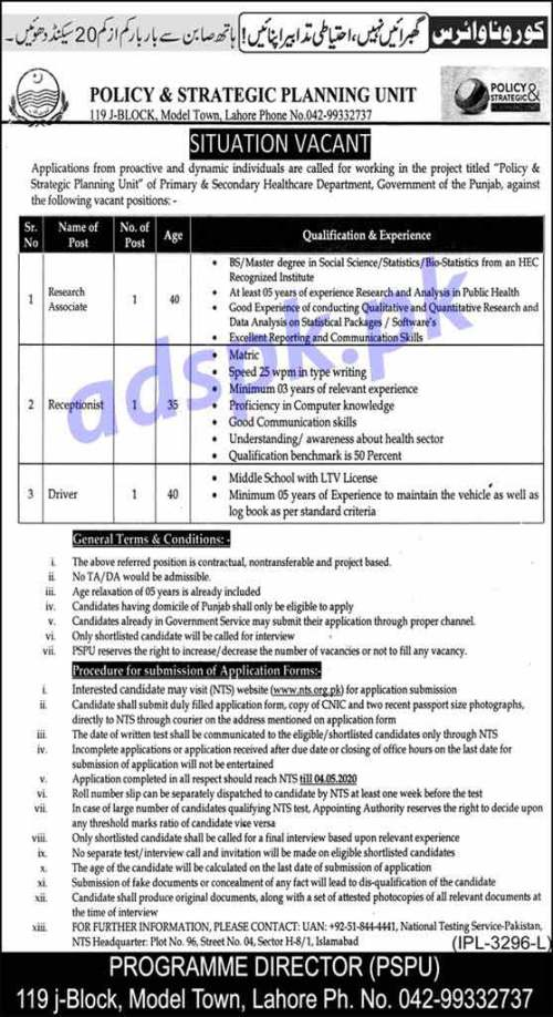 Policy & Strategic Planning Unit PSPU Lahore Jobs 2020 NTS Written Test MCQs Syllabus Paper for Research Associate Receptionist Driver Jobs Application Form Deadline 04-05-2020 Apply Now
